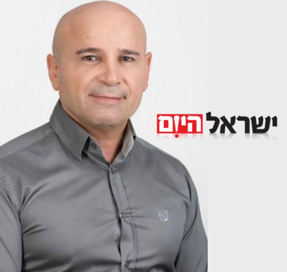 דוד רפאל בישראל היום